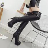 大碼長筒靴高跟細跟鞋 變裝偽娘過膝長靴子性感女靴        瑪奇哈朵