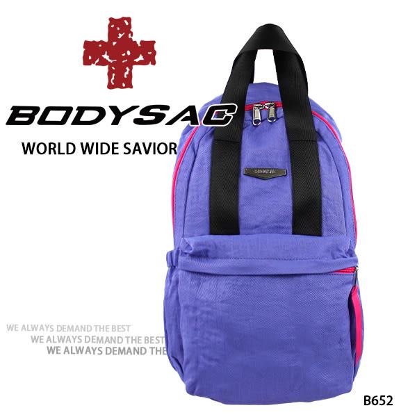紫色-輕量後背包  AMINAH~【BODYSAC B652】