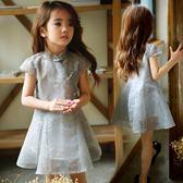 女童連身裙旗袍夏裝紗裙