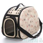 箱包 寵物包貓咪背包狗狗包貓包