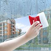 玻璃擦窗器雙面擦家用刷窗戶清潔工具雙層中空強磁刮搽 DJ12685『麗人雅苑』