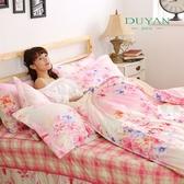 #UAA023#舒柔超細纖維5x6.2尺雙人舖棉兩用被套+鋪棉床罩+抱枕+歐式與美式枕套八件組