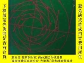 二手書博民逛書店Advanced罕見Calculus, Revised EditionY307751 Shlomo Stern