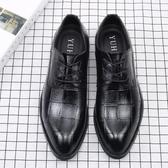春夏季青年男士韓版英倫尖頭繫帶內增高皮鞋商務正裝休閒潮流男鞋「時尚彩虹屋」