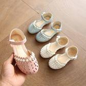 涼鞋童鞋女童小女孩公主鞋鏤空包頭寶寶鞋兒童沙灘鞋月光節88折