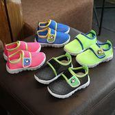 春兒童運動鞋男童網鞋女童休閒鞋透氣防滑單鞋寶寶鞋【幸運閣】