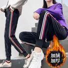 【加絨加厚】條紋拼接金絲絨運動褲/束腳/縮口 2色 M-2XL碼【RK67248】
