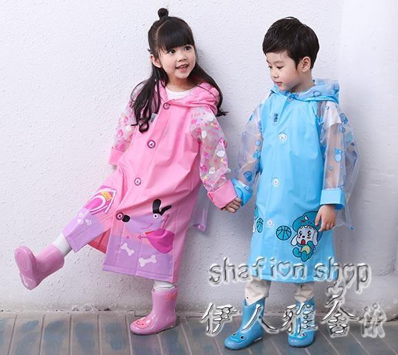兒童幼兒園寶寶雨披小孩學生男童女童環保雨衣帶書包位 JL1814『伊人雅舍』
