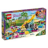 LEGO樂高 FRIENDS 41374 安德里亞的泳池派對 積木 玩具