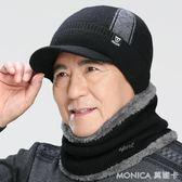 毛帽 冬季中老年人帽子男士毛線帽保暖老人帽子男冬天老年人爸爸爺爺帽  莫妮卡小屋