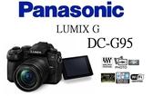 名揚數位(一次付清) Panasonic LUMIX G DC-G95 G95 松下公司貨 登錄送BGG9(電池把手)+32G(SD卡)*1(3/31)