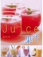 二手書博民逛書店 《JUICE果汁-品味生活1》 R2Y ISBN:9867997271│郭玉芳