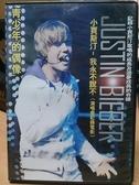 挖寶二手片-Y121-021-正版DVD-電影【小賈斯汀:我永不說不】-紀錄小賈斯汀歌唱的追夢奇蹟(直購價)