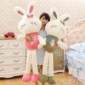 毛絨玩具可愛毛絨玩具兔子抱枕公仔布娃娃小玩偶送女孩兒童生日禮物睡覺萌LX 貝兒鞋櫃