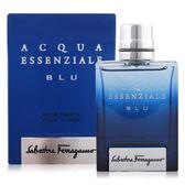 Salvatore Ferragamo Acqua Essenziale BLU 湛藍之水男性淡香水(50ml)
