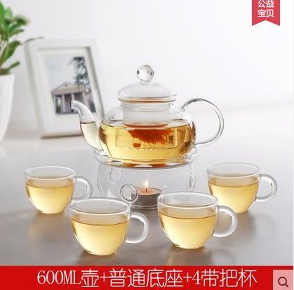 耐熱四合一玻璃茶具套裝加熱加厚過濾花茶壺泡茶壺杯透明防爆整套