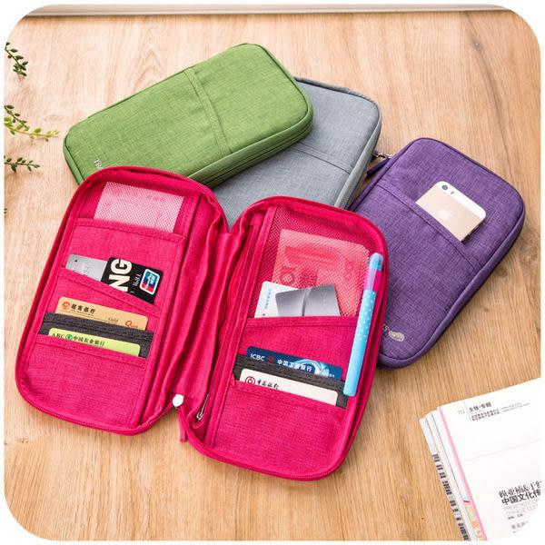 ✭米菈生活館✭【Y40】韓版第四代長款多功能護照包 證件包 長款護照夾 收納袋 旅遊收納 名片夾