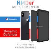 限量贈犀牛盾背貼【太樂芬】NMDer 軍規防摔 蘋果 iPhone 6s 7 8 Plus X Xs 手機殼保護殼背蓋套