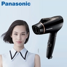 Panasonic 國際牌 高效速乾 負離子吹風機 EH-NE21
