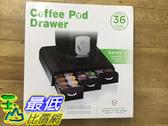 [美國直購] Mind Reader 36顆咖啡膠囊收納架/抽屜 Coffee Pod Drawer 適用 keurig K-Cup/ Verismo/ Dolce Gusto/CBTL_U31