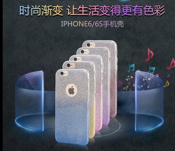 King*Shop~ 華碩ZenFone4 ZE554KL 閃粉手機軟殼 漸變閃粉全包TPU手機套