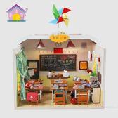 diy手工創意玩具畢業禮品小屋子diy模型同桌的你拼裝小屋 【萬聖節促銷】