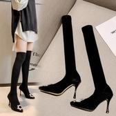 膝上靴 水鉆針織高跟襪子靴 女尖頭彈力細跟長筒靴 瘦瘦過膝連襪靴長靴 降價兩天