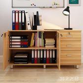 木質文件柜矮柜辦公室資料檔案柜陽臺工具儲物柜抽屜活動帶鎖柜子 qf25154【MG大尺碼】