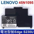 LENOVO Edge S230U 2芯 原廠電池 45N1092 45N1093 45N1094 45N1095 4ICP5/42/61-2