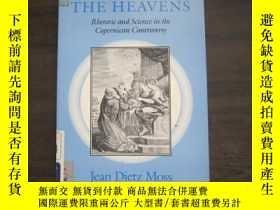二手書博民逛書店NOVELTIES罕見IN THE HEAVENS新奇事物在天上