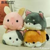 可愛小貓咪兒童玩偶兔子布娃娃哈士奇公仔倉鼠毛絨玩具女中秋禮物 俏girl YTL