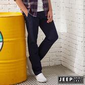 【JEEP】經典純色修身休閒長褲 (深藍)