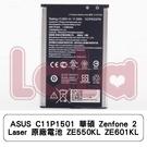 ASUS C11P1501 華碩 Zen...
