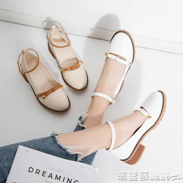 娃娃鞋 瑪麗珍鞋淺口單鞋女復古中跟粗跟英倫風女鞋一腳蹬小皮鞋  瑪麗蘇