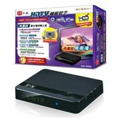 PX大通 HD-3000 HDTV極致教主 數位電視 免費看數位頻道22台
