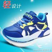 12男童運動鞋秋季4皮面5防水6小學生7歲兒童鞋子男孩8休閒跑步鞋9 美芭