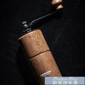磨豆機 手磨手搖手動家用研磨器具咖啡豆磨粉器 - YYJ 雙十二免運