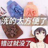 搓澡巾手套強力搓背成人男女雙面粗砂搓泥不疼韓國搓澡多色小屋