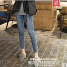 鉛筆褲大碼牛仔褲女2019新款秋冬季女褲子高腰顯瘦胖mm黑色小腳外穿 萊俐亞