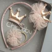 蝴蝶結髮飾兒童發飾套裝公主皇冠蝴蝶結發箍寶寶發夾小女孩發圈頭飾禮盒新品
