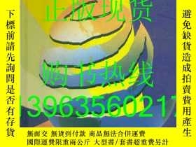 二手書博民逛書店罕見現代營銷管理4535 任運河 劉建國 編著 山東人民出版社