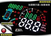 莫名其妙倉庫【DG015 抬頭顯示器 S500 標準版】Ford 福特 new mondeo 2015 MK5 配件精品