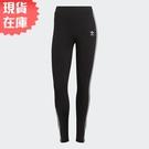 【現貨】ADIDAS ORIGINALS ADICOLOR 女裝 長褲 緊身 慢跑 訓練 柔軟 棉 黑【運動世界】GN4504