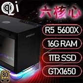 【南紡購物中心】華碩A1系列【mini天慧星】AMD R5 5600X六核 GTX1650 電腦(16G/1T SSD)《A1 PLUS》