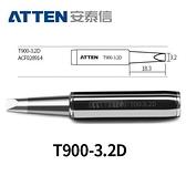 ATTEN安泰信 T900系列 烙鐵頭 T900-3.2D