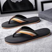 人字拖鞋 男士人字拖新款夏潮時尚外穿軟底夾腳防滑室外沙灘鞋涼拖鞋 唯伊時尚