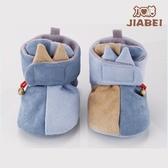 店長推薦 加蓓寶寶棉鞋新生的兒初生嬰兒鞋鞋子冬季加厚保暖軟底0-12個月