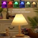 ins復古臺燈 韓式百褶vintage床頭燈民宿裝飾小夜燈臥室實木燈