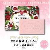 ROSSOM 茶芬皂 野莓山茶花舒緩皂 135g 10入組