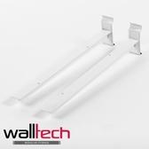 法國品牌walltech 支托架2 入白色烤漆款